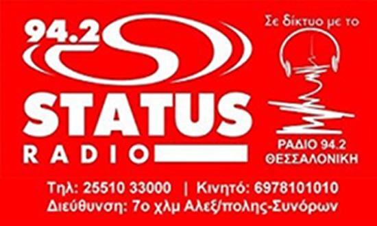 συνέντευξη στο ραδιόφωνο Status Radio 94,2